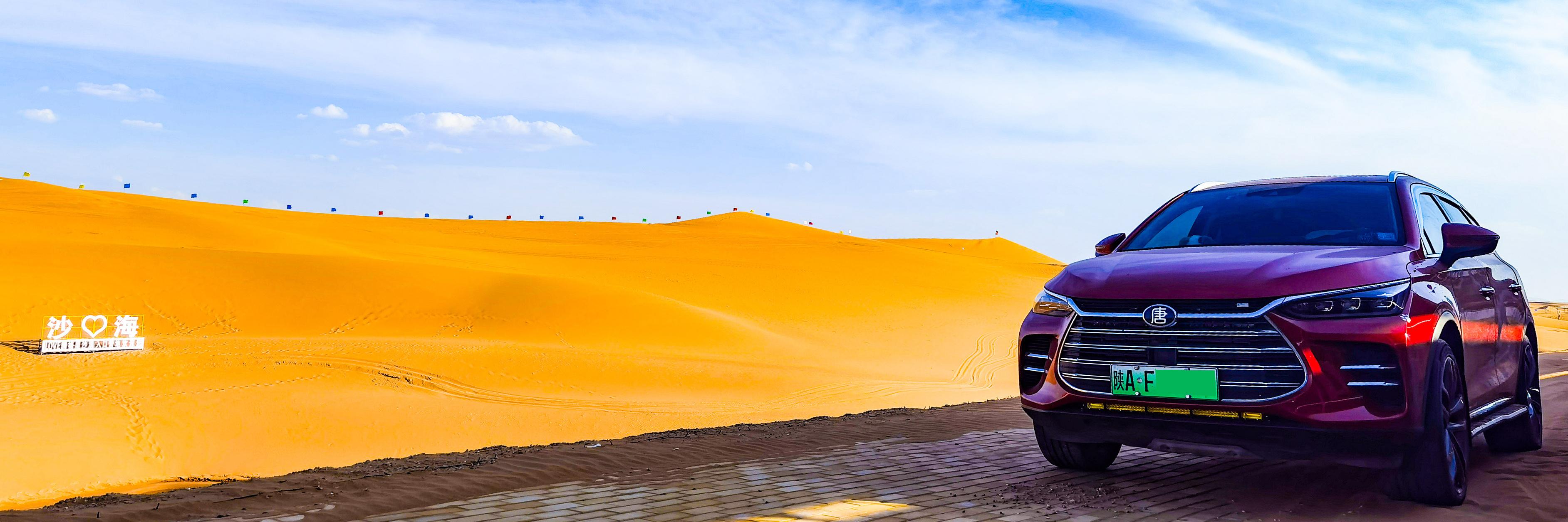 花卷爸唐DM西部行--腾格里沙漠中的一天