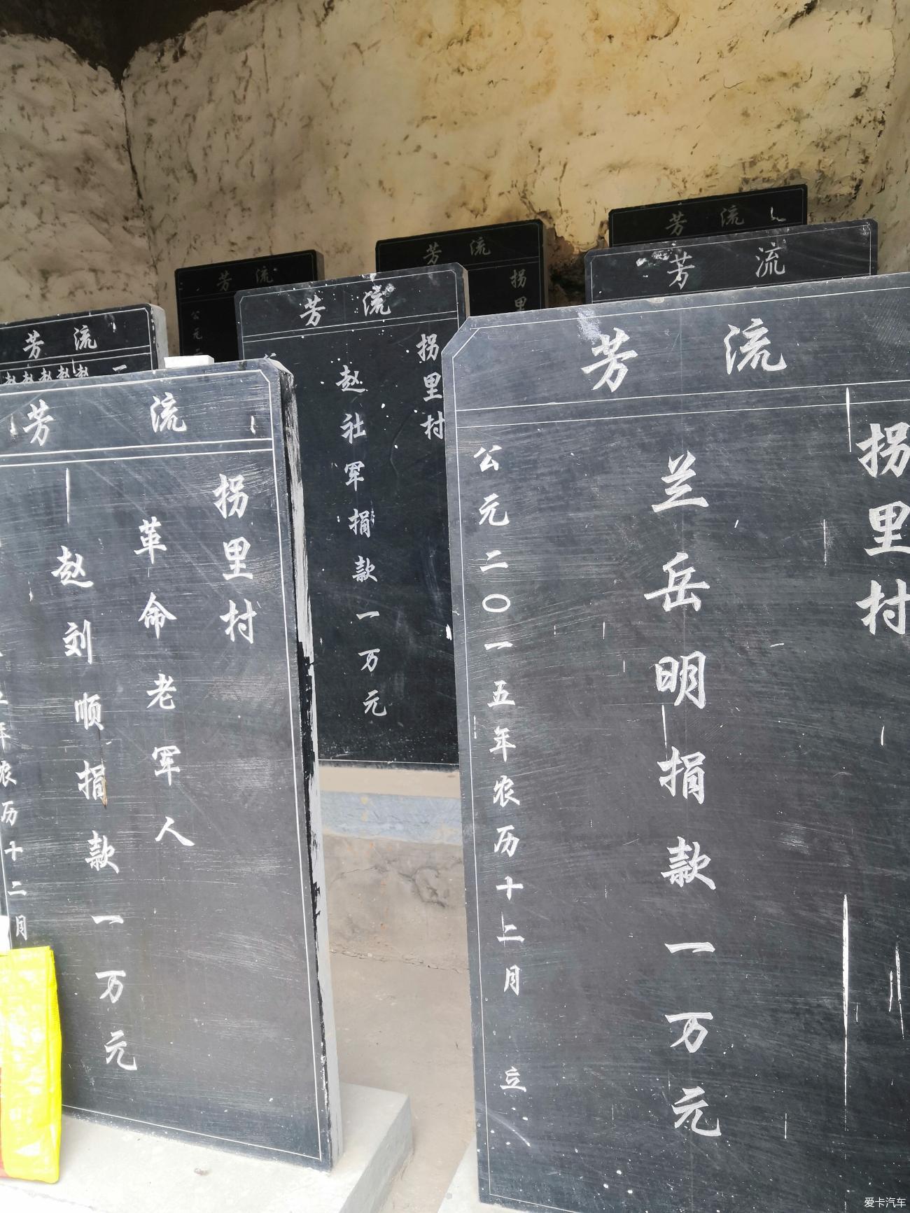 <br /> 登攀康岩洞逛庙会(一)<br />
