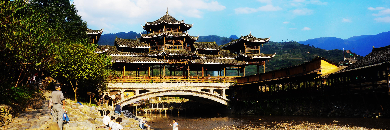 贵州千户苗寨风雨桥七桥论诞生记——自驾游引发的呕心探索