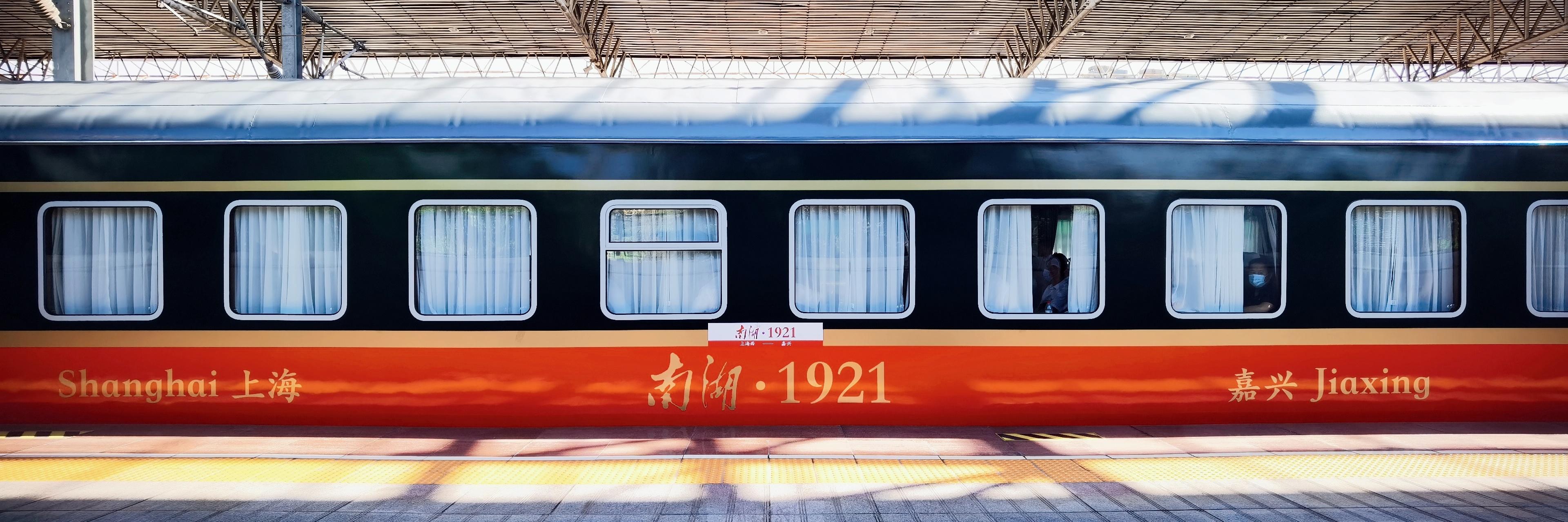 坐着火车去旅行丨从上海到嘉兴,重走一大路,附2天1夜实战攻略