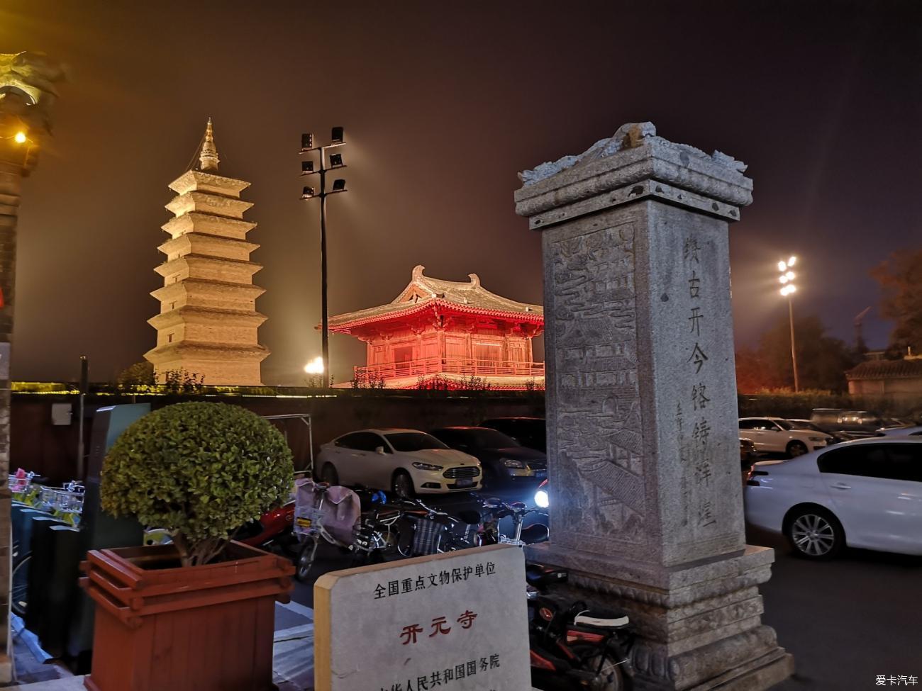 2021国庆前内蒙、东北赏秋之旅