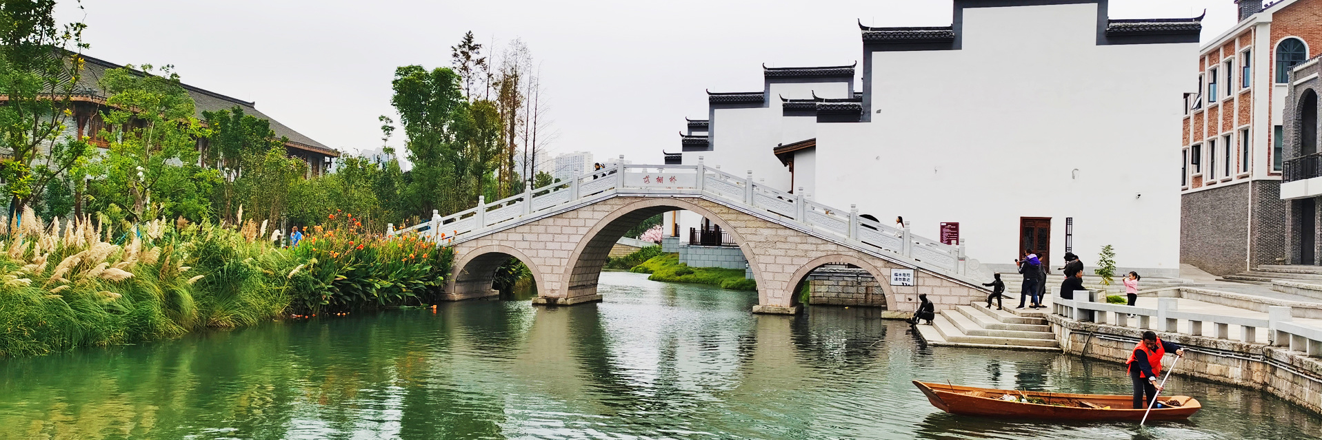 【国庆自驾游】新网红打卡地新长沙水乡——洋湖水街