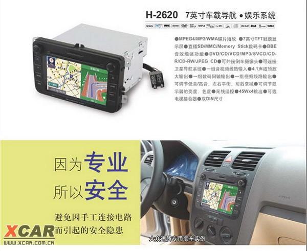 本型的用户可以加装CD机头的高清图片