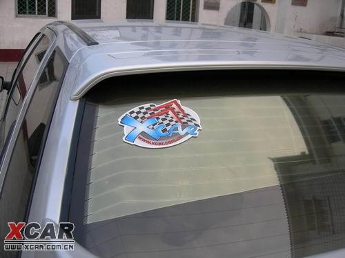 我的车标到了 神龙论坛 XCAR 爱卡汽车俱乐部高清图片