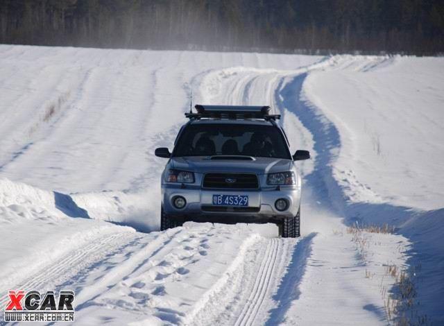 森林人2.0x的缺点 斯巴鲁论坛 xcar 爱卡汽车俱乐部高清图片
