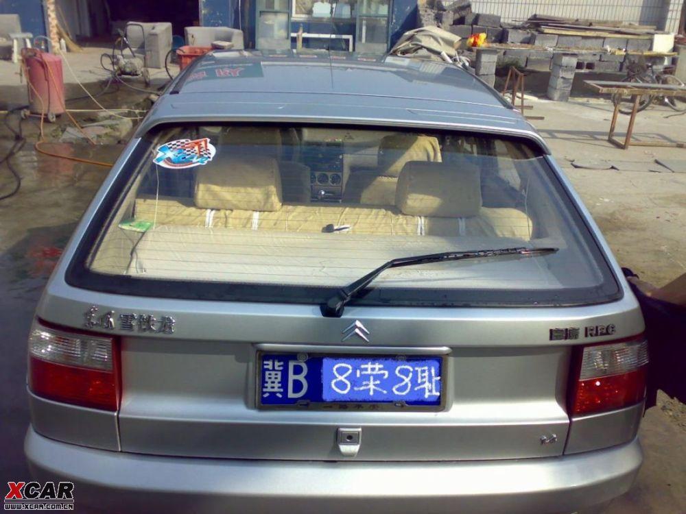 终于有车标了 感谢紫藤姐 神龙论坛 XCAR 爱卡汽车俱乐部高清图片