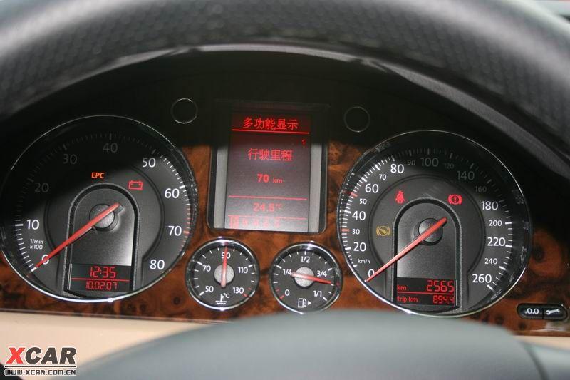 行驶里程1为70公里 -更低 更强 迈腾史无前例的超低油耗及操作方法 灰高清图片