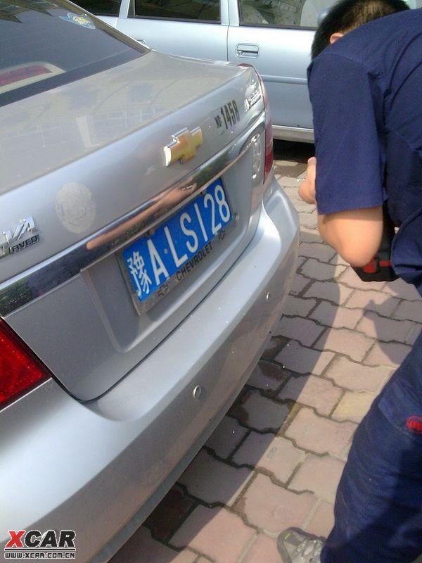 更换车牌及折叠钥匙作业 乐风论坛 XCAR 爱卡汽车俱乐部高清图片