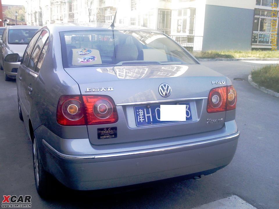 通缉七位tx,其中两位远道来的客人 天津汽车论坛 xcar 爱卡高清图片